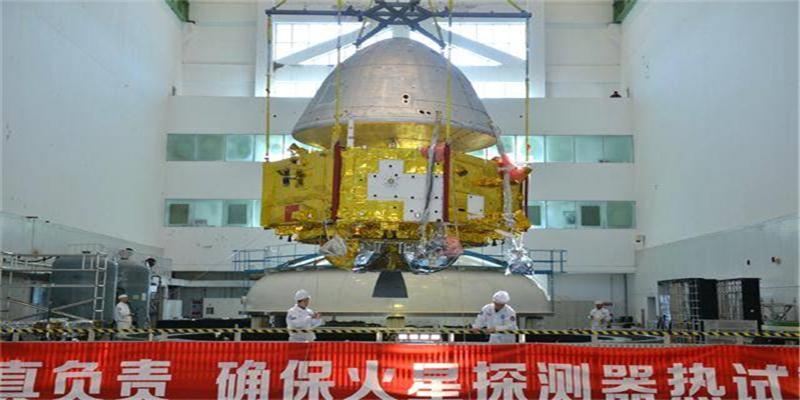 中国火星探测器正式公开 火星一号计划2021年前降落火星
