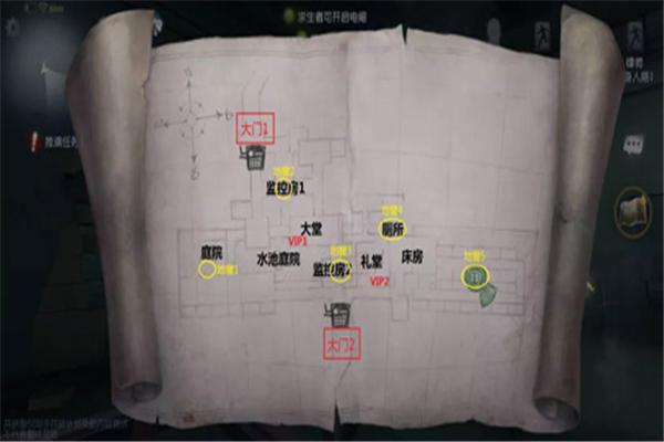 第五人格白沙街疯人院地图,第五人格地图平面图,第五人格,第五人格白沙街疯人院地图平面图
