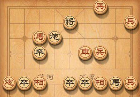 天天象棋残局挑战146关怎么过_残局挑战146期破解方法