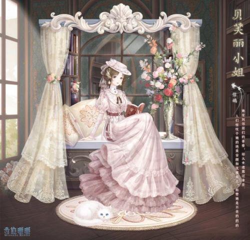 奇迹暖暖贝芙丽小姐套装怎么获得_贝芙丽小姐套装获取方法