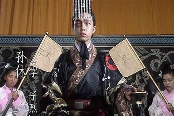 三国第一暴君的下场是什么样的? 六十年东吴帝国毁于他手