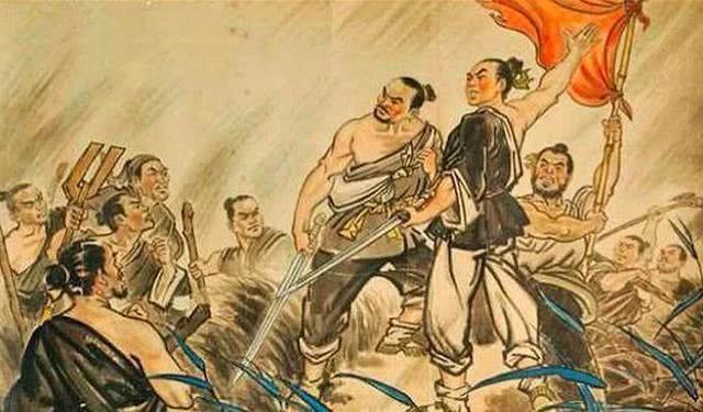 同样是人民起义 为什么刘邦成功了,陈胜吴广却失败了?