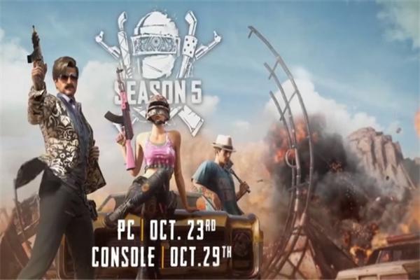 绝地求生第五赛季宣传片放出 飞斧、地刺加入战场