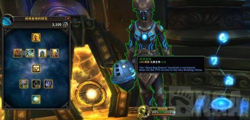 魔兽世界8.3幻象玩法攻略,魔兽世界幻象模式怎么玩