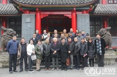 重庆大学赝品博物馆作,赝品博物馆,重庆大学
