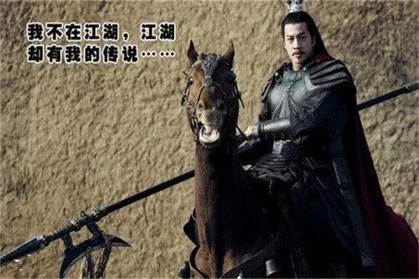 马超和赵云谁更厉害? 刘备是这样点评的
