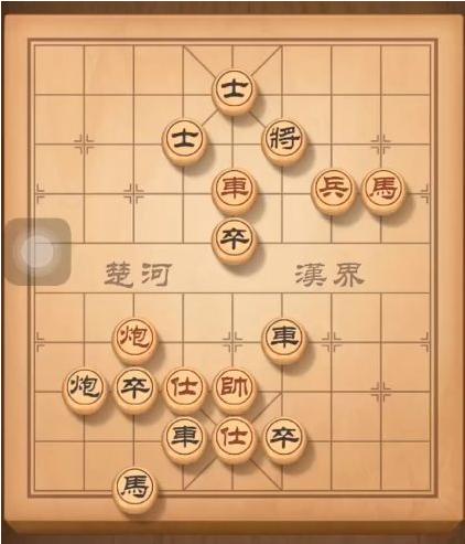 天天象棋残局挑战148期,天天象棋残局挑战最新一关,天天象棋残局148期攻略