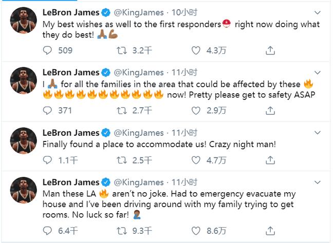 美国添州大火蔓延,詹姆斯和家人连夜撤离,詹姆斯