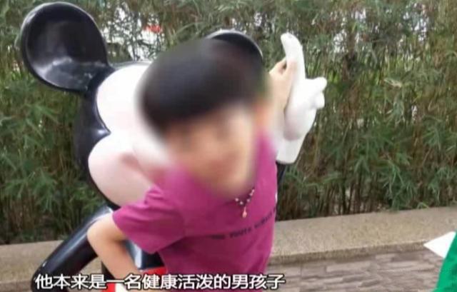 广东珠海一幼儿园5岁男童中毒去世 工作人员一问三不知