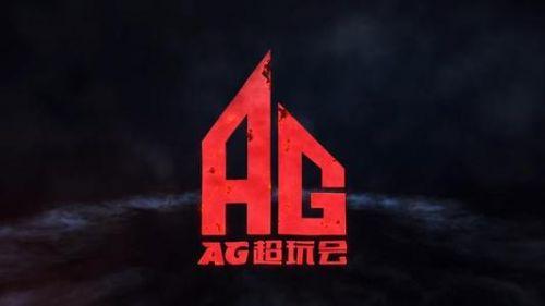 王者荣耀11月7日每日一题:AG超玩会哪一位选手入选上周的超神时刻Top5