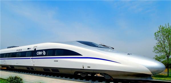 高铁动车票价调整,部分线路最高享打5.5折