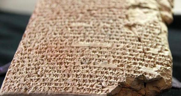 學者破譯4000年前文字食譜,古代人類都吃什么料理?