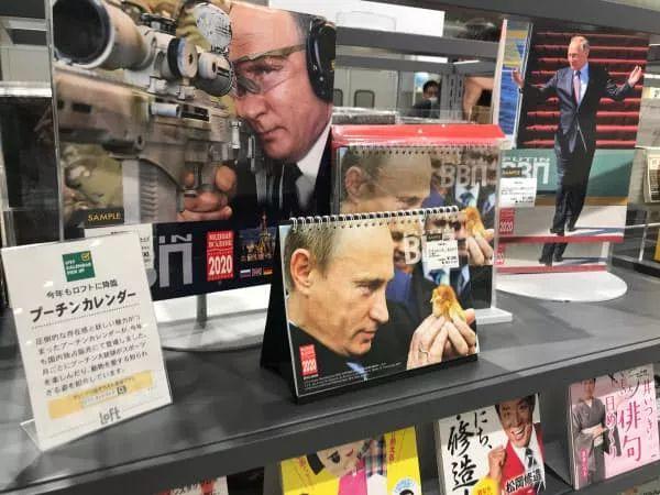 普京日历日本脱销 顾客竟大多数是这些人群