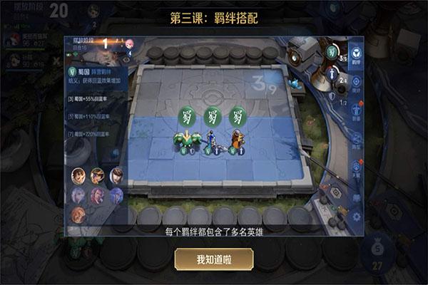 王者模拟战长安刷钱流怎么搭配_王者模拟战长安刷钱流阵容玩法攻略