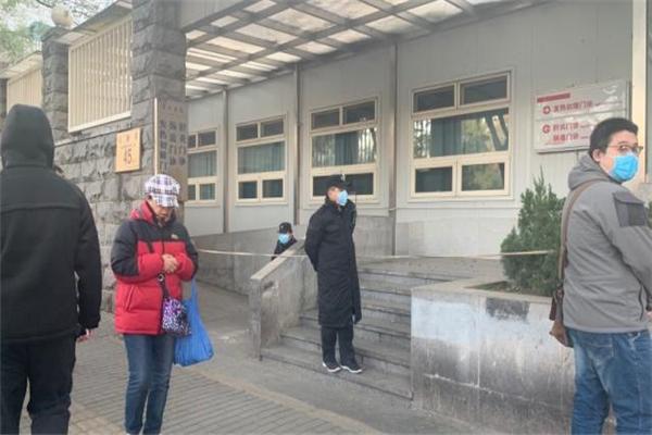 北京全市无新增鼠疫是什么情况 北京全市无新增鼠疫是真的吗