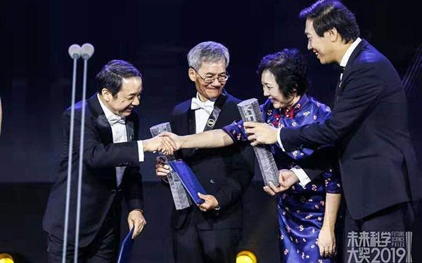 北京举办2019未来科学大奖颁奖典礼 4位中国科学家获奖