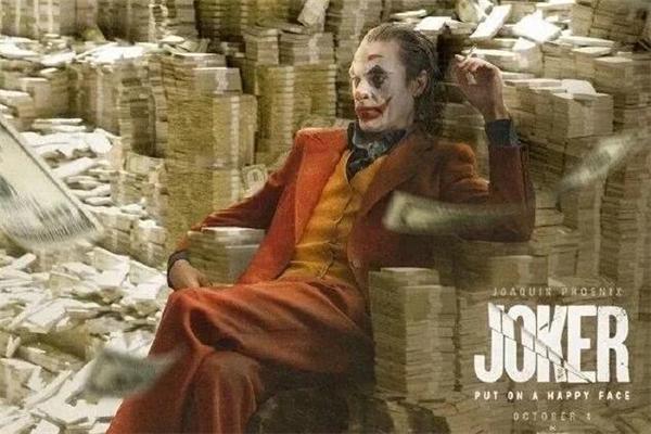 小丑票房破10亿是真的吗 小丑票房破10亿背后真相曝光