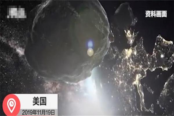 小行星2022年撞地球是真的吗 小行星2022年撞地球是什么情况