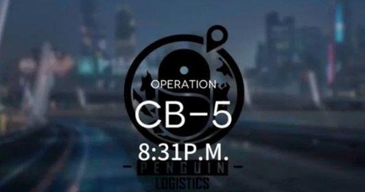 明日方舟喧闹法则CB-5怎么过_喧闹法则CB-5低配通关攻略