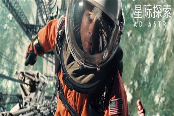 星际探索什么时候上映_星际探索上映时间是什么时候