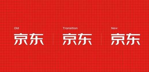 京东发布独家字体,京东独家字体,京东字体