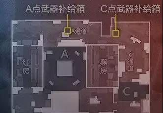 和平精英超级武器箱在哪里刷新_和平精英超级武器箱刷新点