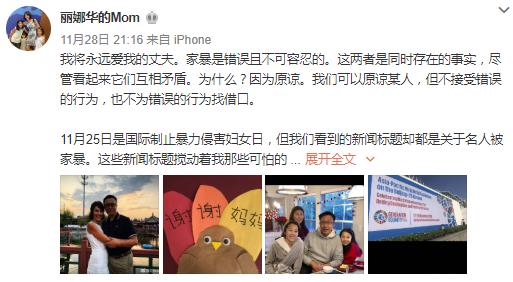 疯狂英语李阳疑似复婚 前妻Kim发文称原谅他