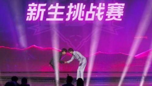 EDG上当了?LPL全明星新生挑战赛Jiejie盲僧全场Carry大放异彩