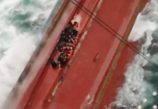 12.5廈門海域漁船翻沉事故 船上17位船員遇險13人獲救
