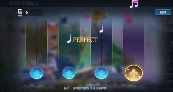 王者荣耀弹奏歌曲拿好礼活动怎么玩_弹奏歌曲拿好礼玩法攻略