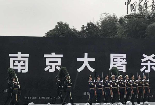 南京大屠杀公祭仪式什么时候开始举办?公祭仪式可以去参观吗