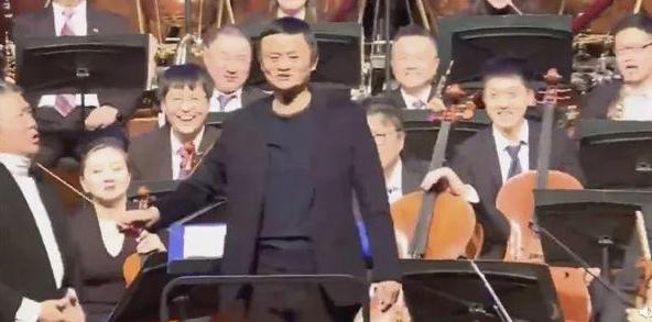 马云指挥交响乐,网友感叹马老师真是多财多亿