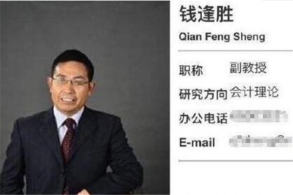 独董钱逢胜辞职是怎么回事 独董钱逢胜辞职原因曝光