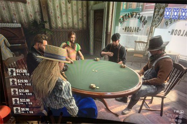 荒野大镖客2德州扑克怎么玩_荒野大镖客2德州扑克技巧攻略