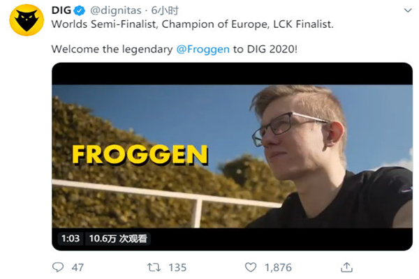 LOL世界第一冰鸟加盟DIG战队 Huni携手Froggen成DIG新赛季双子星