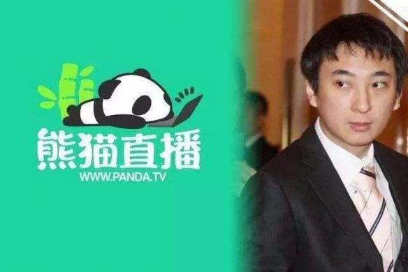 王思聪2200万资产被冻结 真实债务或许不止1.5亿而是30亿?