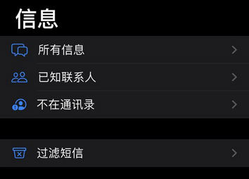 苹果增垃圾收件箱,运营团队为中国用户带来特供功能