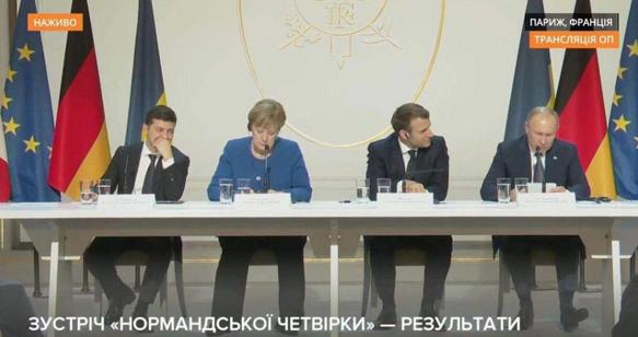 普京蒙受最大羞辱,普京蒙受羞辱,俄罗斯被禁赛4年