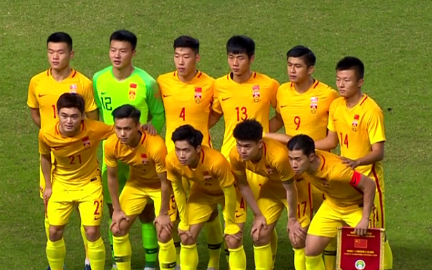 又輸給敘利亞!中國國奧0-1敘利亞 國足到底什么時候能有所成就?