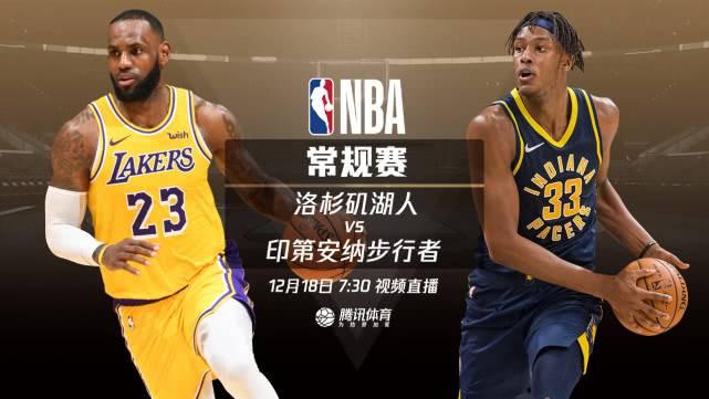 NBA常规赛湖人vs步行者_湖人有望8连胜吗?
