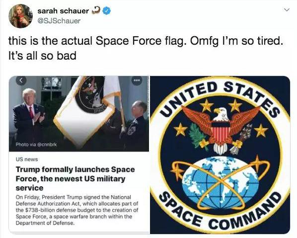 美国创建太空部队,特朗普里程碑式成就,美国太空部队,太空部队