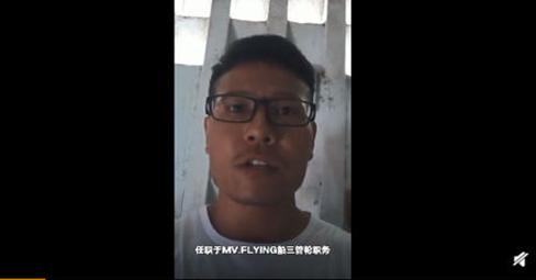 中国船员疑遭监禁,在监狱中拍喊冤视频求助