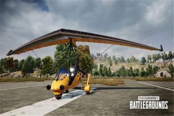 绝地求生动力滑翔机在哪刷新,绝地求生动力滑翔机刷新地点,绝地求生动力滑翔机在哪,绝地求生动力滑翔机