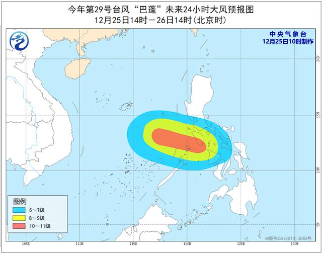 29号台风巴蓬移入南海 中央气象台更新未来24小时路径预报图