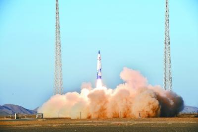 """""""探索一号·中国科技城之星""""商业亚轨道运载火箭成功首飞"""