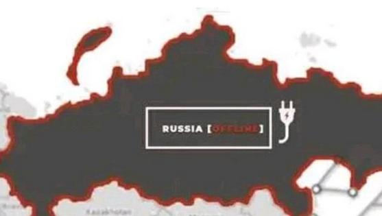 俄与全球网络断开,普通用户甚至没有察觉到任何变化