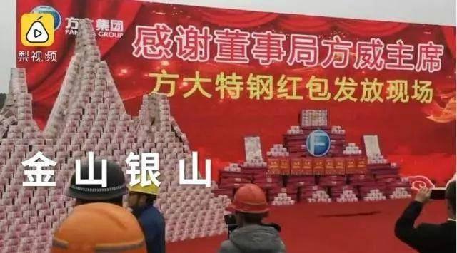 千亿房企春节放假19天 员工最低还发2万元旅游津贴
