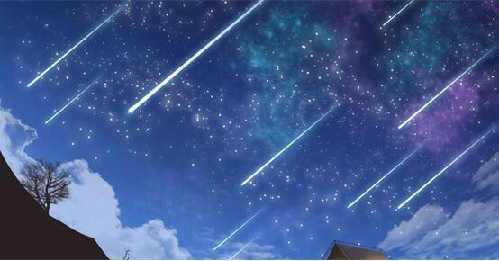 2020年首场流星雨几点开始?1月4日约120颗流星即将划过天际