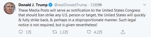 伊朗退出伊核协议,特朗普再警告伊朗,美国,伊朗