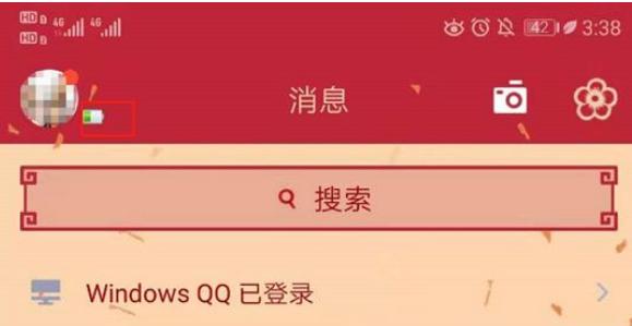 QQ可显示对方电量,官方回应泄露个人隐私问题